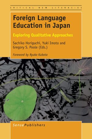 Cover Foreign Language Education in Japan