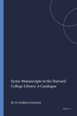 Cover Syriac Manuscripts in the Harvard College Library: A Catalogue