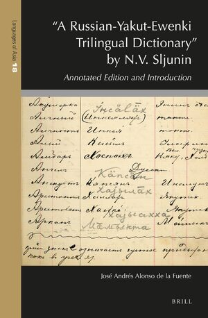 "Cover ""A Russian-Yakut-Ewenki Trilingual Dictionary"" by N.V. Sljunin"