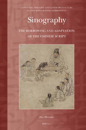 Cover Sinography: The Borrowing and Adaptation of the Chinese Script