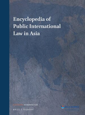 Cover Encyclopedia of Public International Law in Asia (3 vols)