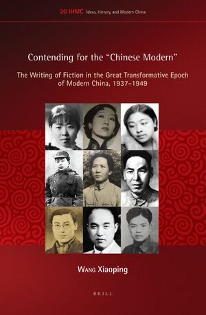 "Cover Contending for the ""Chinese Modern"""