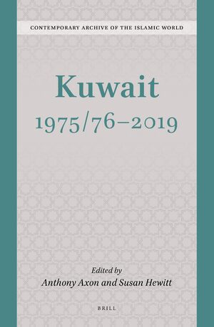 Cover Kuwait 1975/76 - 2019