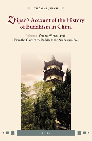 Cover Zhipan's Account of the History of Buddhism in China