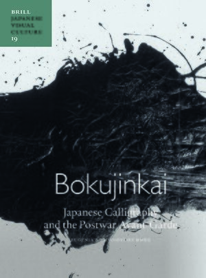 Cover Bokujinkai: Japanese Calligraphy and the Postwar Avant-Garde