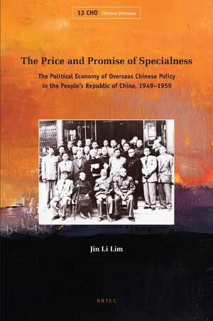 Cover The Price and Promise of Specialness