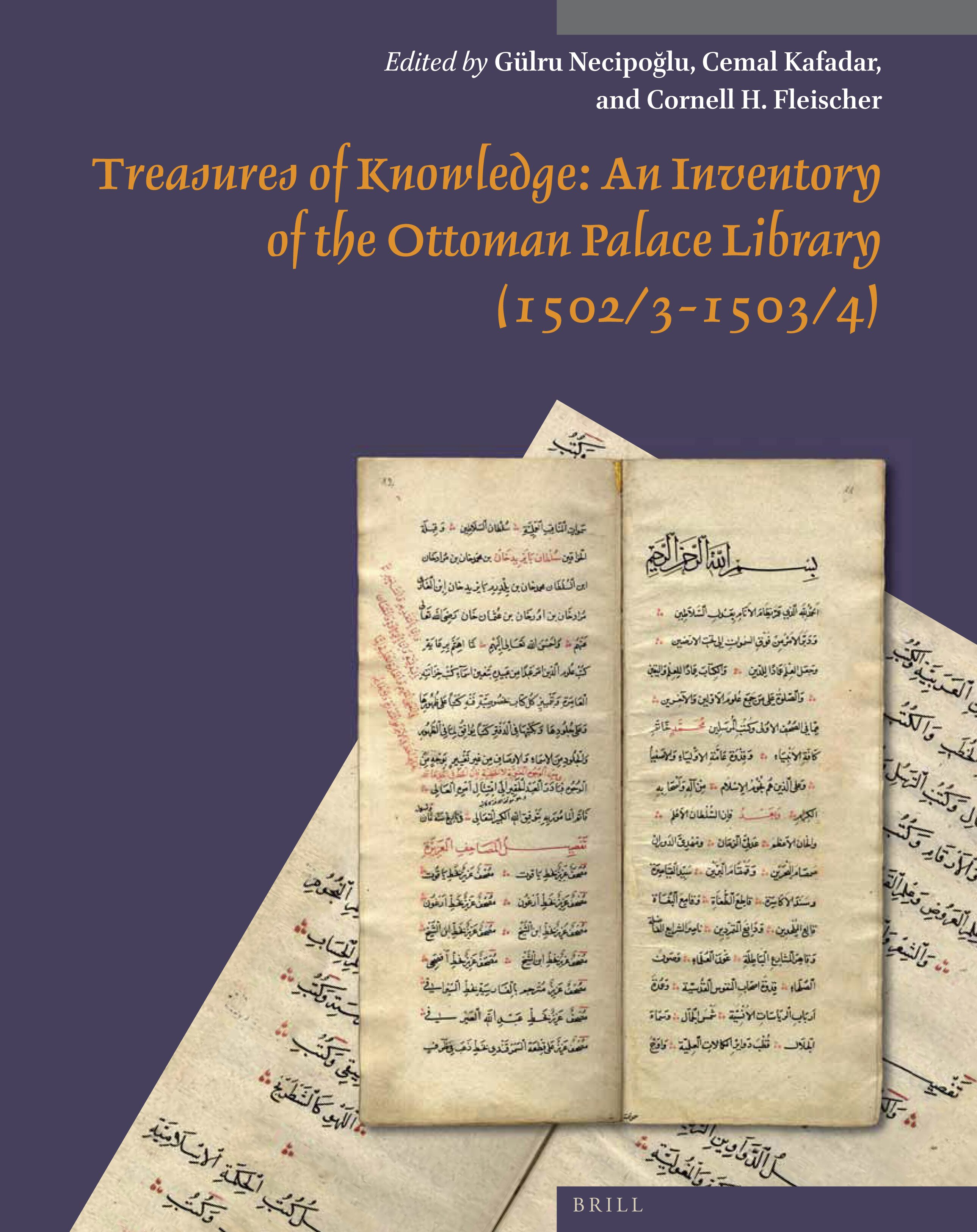 Treasures of Knowledge Cover