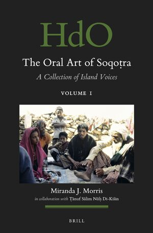 Cover The Oral Art of Soqoṭra
