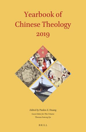 Cover Yearbook of Chinese Theology 2019