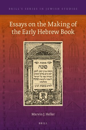 Cover Essays on the Making of the Early Hebrew Book
