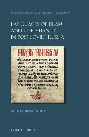 Cover Languages of Islam and Christianity in Post-Soviet Russia