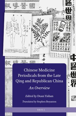 Cover Chinese Medicine Periodicals from the Late Qing and Republican China: An Overview