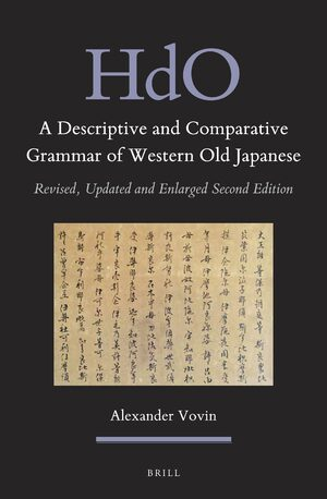 A Descriptive and Comparative Grammar of Western Old Japanese (2 vols)