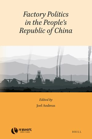Cover Factory Politics in the People's Republic of China