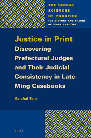 Cover Justice in Print: Discovering Prefectural Judges and Their Judicial Consistency in Late-Ming Casebooks