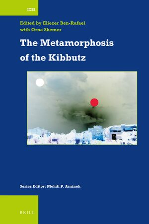 Cover The Metamorphosis of the Kibbutz