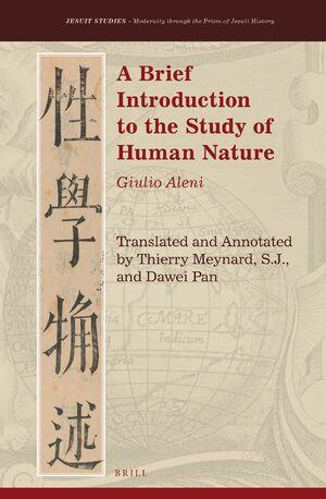 Cover A Brief Introduction to the Study of Human Nature