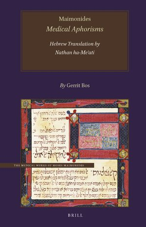 Cover Maimonides, <i>Medical Aphorisms</i>, Hebrew Translation by Nathan ha-Meʾati