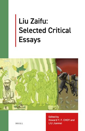 Cover Liu Zaifu: Selected Critical Essays