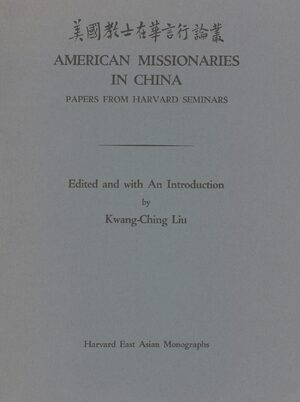 Cover American Missionaries in China