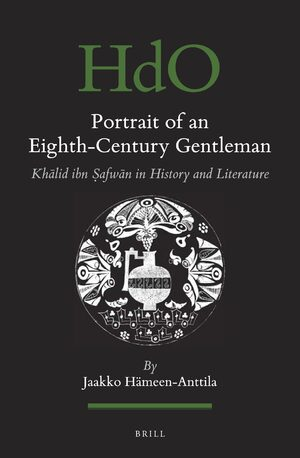 Cover Portrait of an Eighth-Century Gentleman