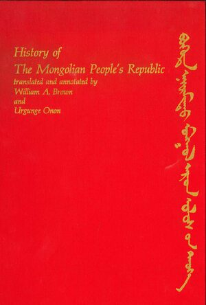 Cover History of the Mongolian People's Republic