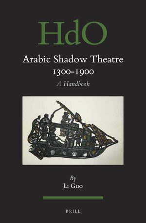 Arabic Shadow Theatre 1300-1900