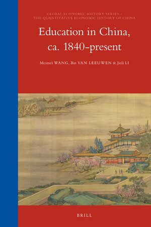 Cover Education in China, ca. 1840-present