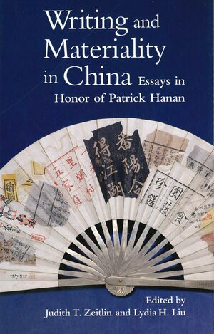 Cover Writing and Materiality in China
