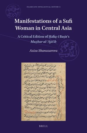 Cover Manifestations of a Sufi Woman in Central Asia