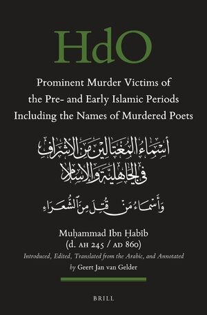 Cover Prominent Murder Victims of the Pre- and Early Islamic Periods Including the Names of Murdered Poets