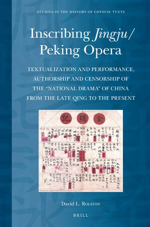 Cover Inscribing <i>Jingju</i>/Peking Opera