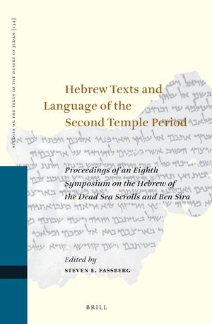 Cover Hebrew Texts and Language of the Second Temple Period