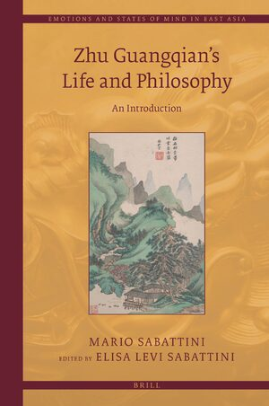 Cover Zhu Guangqian's Life and Philosophy