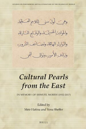 Cover Cultural Pearls from the East: In Memory of Shmuel Moreh (1932-2017)