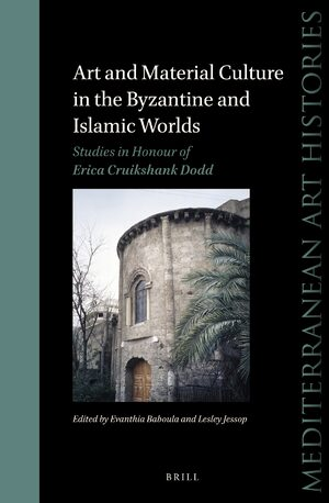 Cover Art and Material Culture in the Byzantine and Islamic Worlds