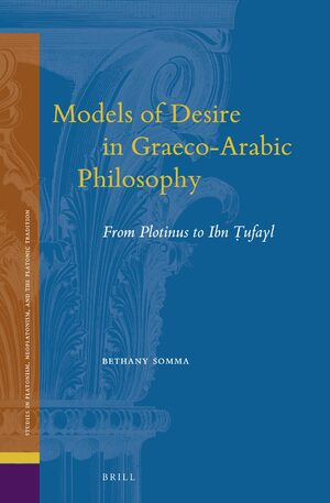 Cover Models of Desire in Graeco-Arabic Philosophy
