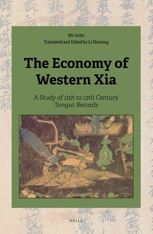 Cover The Economy of Western Xia