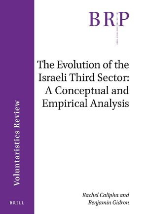 Cover The Evolution of the Israeli Third Sector