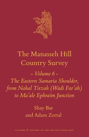 Cover The Manasseh Hill Country Survey Volume 6