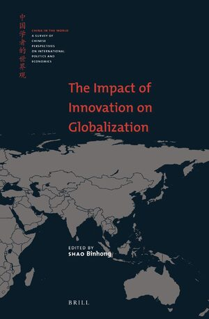 The Impact of Innovation on Globalization