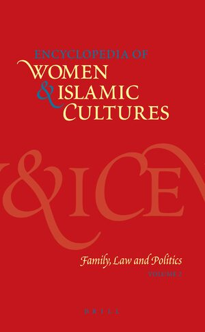 Cover Encyclopedia of Women & Islamic Cultures, Volume 2