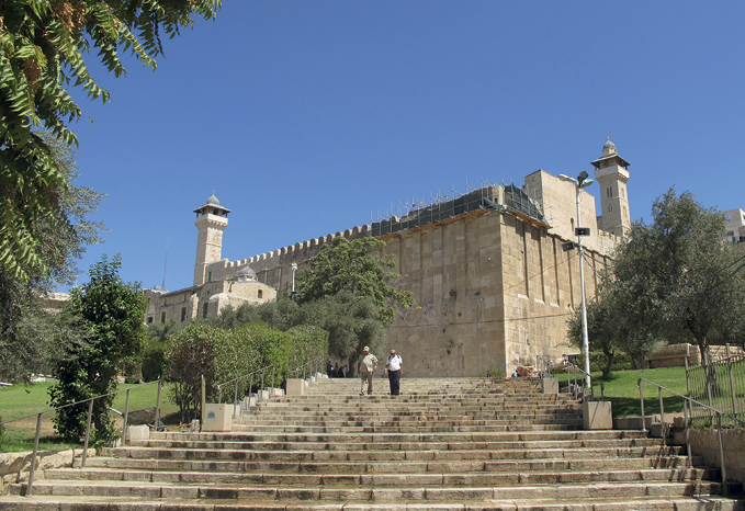 Jewish And Christian Sacred Sites In The Holy Land In