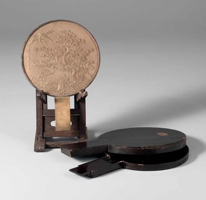 Magic Mirrors and Early Televisions in: Lost Knowledge