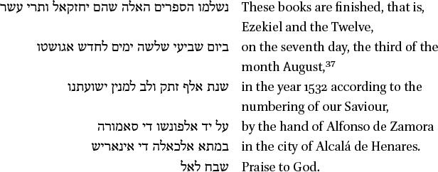 Sephardic Aramaic-Latin Manuscripts in: Justifying Christian Aramaism