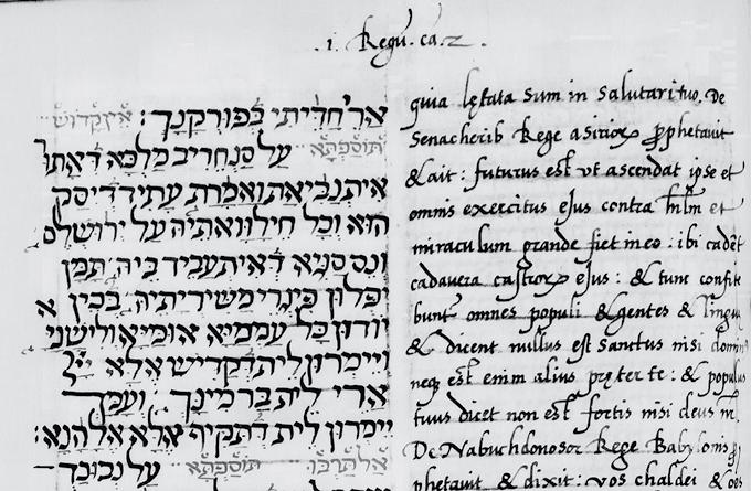 Sephardic Aramaic Latin Manuscripts In Justifying Christian