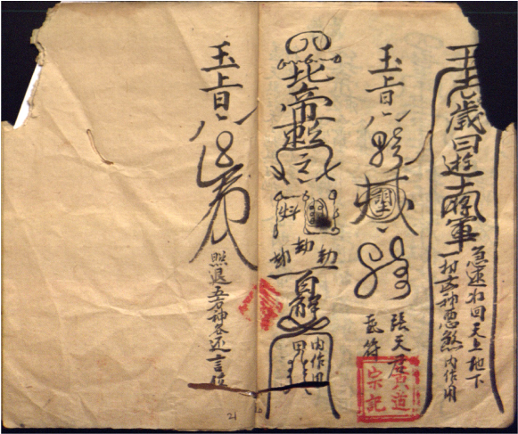 Contextualizing Chaoben: On the Popular Manuscript Culture