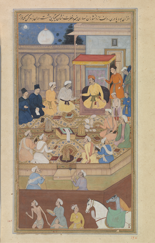 Mughal Tolerance and the Encounters with Europe in: Mughal