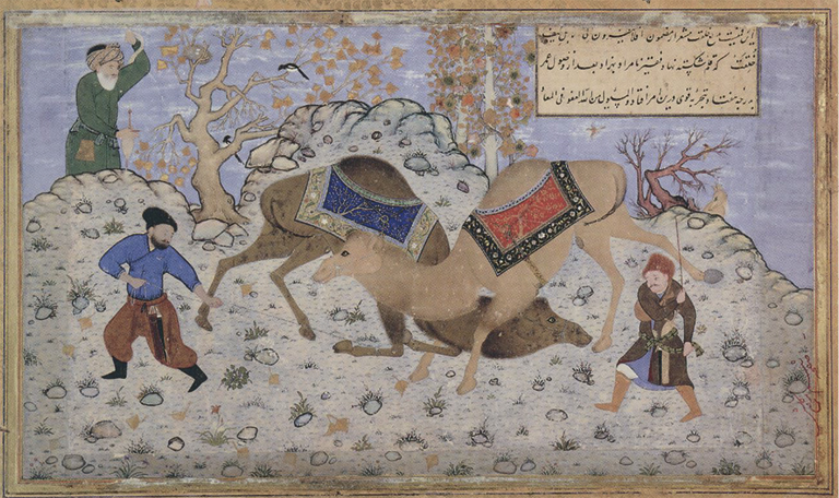 Mughal Masters and European Art: Tradition and Innovation at