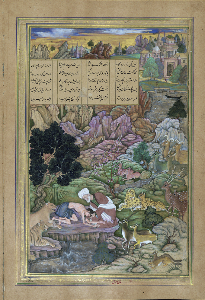 61a2b5037 Landscape Painting as Mughal Allegory: Micro-Architecture ...
